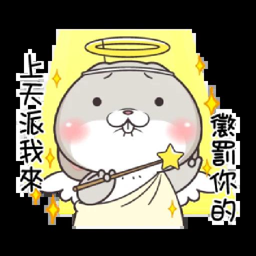 好想兔 - Sticker 1
