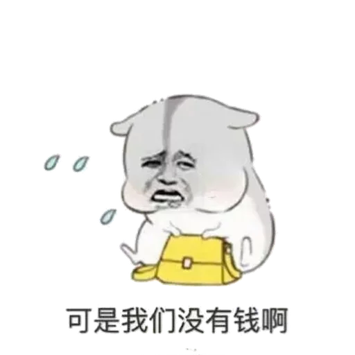 chinese (4) - Sticker 14