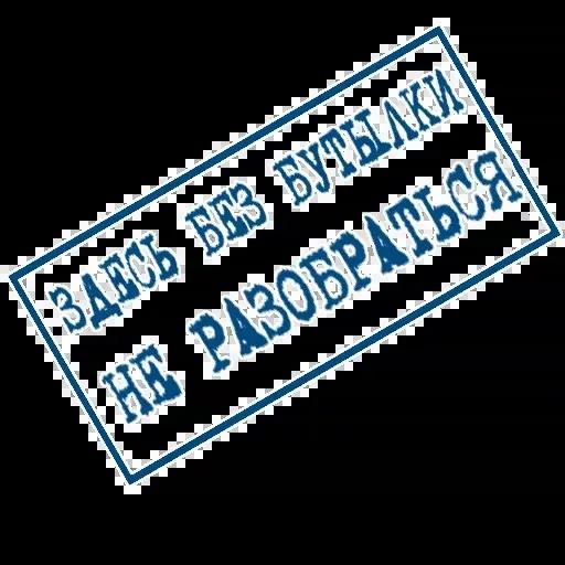 Pechat - Sticker 11