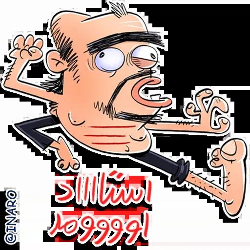 Sahar - Sticker 6