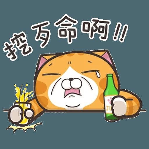 白爛貓7 - Sticker 11