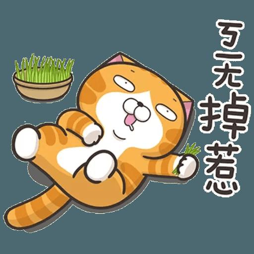 白爛貓7 - Sticker 6