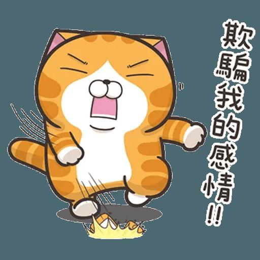 白爛貓7 - Sticker 8