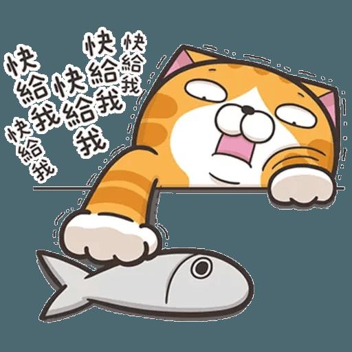白爛貓7 - Sticker 26