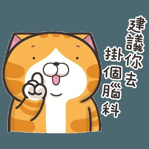 白爛貓7 - Sticker 10