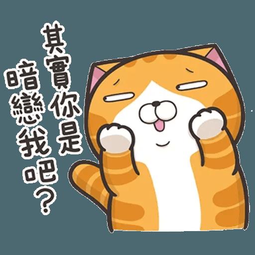 白爛貓7 - Sticker 14
