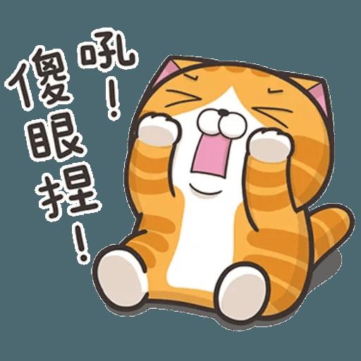 白爛貓7 - Sticker 27