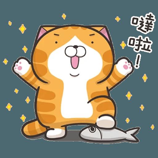 白爛貓7 - Sticker 7