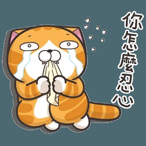 白爛貓7 - Sticker 12