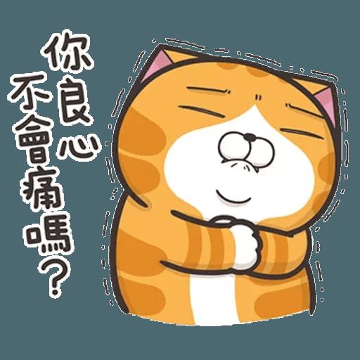 白爛貓7 - Sticker 21
