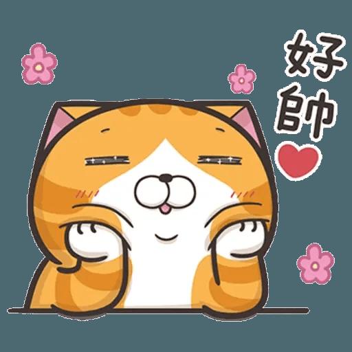 白爛貓7 - Sticker 19