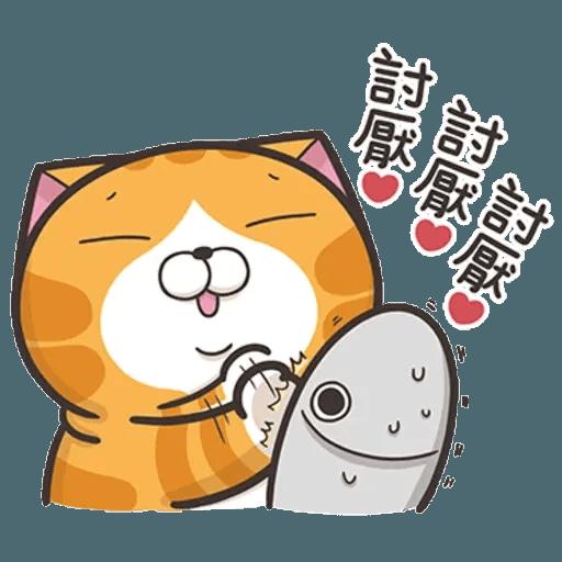白爛貓7 - Sticker 13