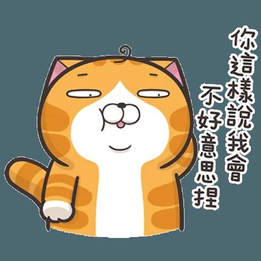 白爛貓7 - Sticker 28