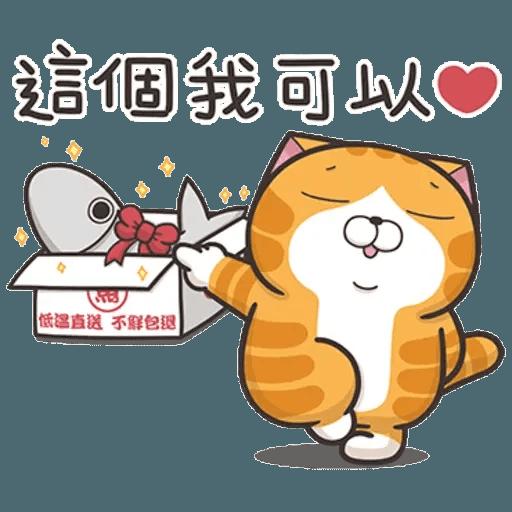 白爛貓7 - Sticker 25