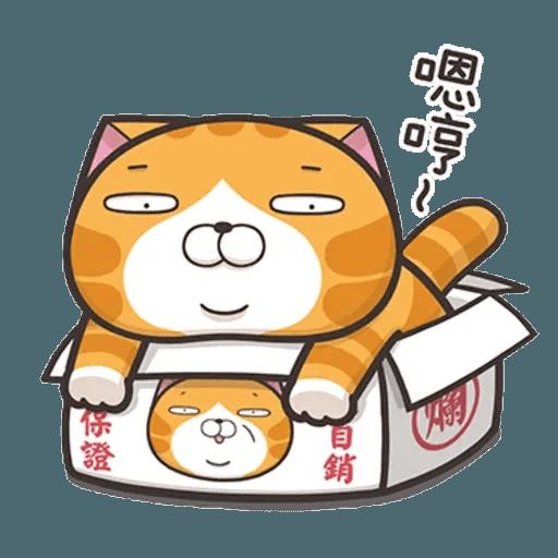 白爛貓7 - Sticker 2