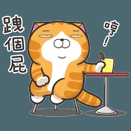 白爛貓7 - Sticker 18