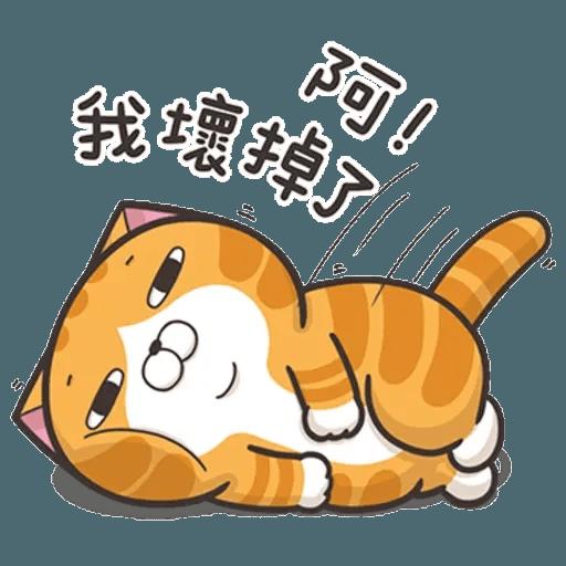 白爛貓7 - Sticker 22