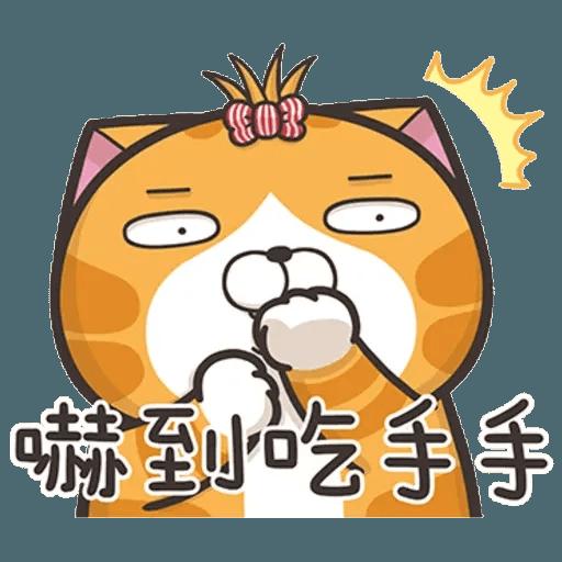 白爛貓7 - Sticker 3