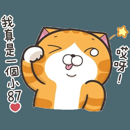 白爛貓7 - Sticker 15
