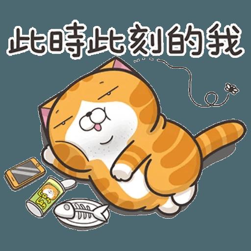白爛貓7 - Sticker 30
