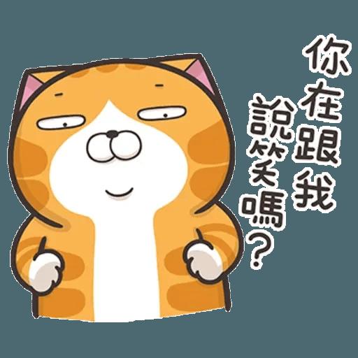 白爛貓7 - Sticker 23
