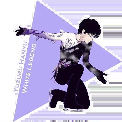 Yuzuru2 - Sticker 13