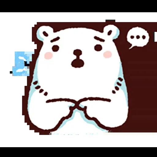 Bac bac's diary - Sticker 26