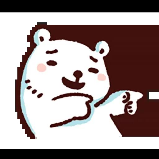 Bac bac's diary - Sticker 18