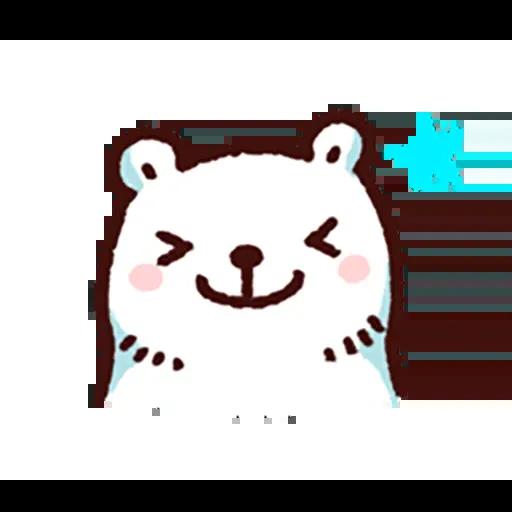 Bac bac's diary - Sticker 17