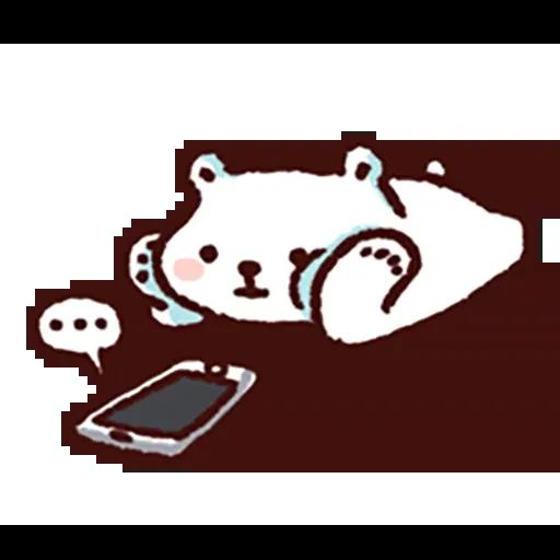 Bac bac's diary - Sticker 21