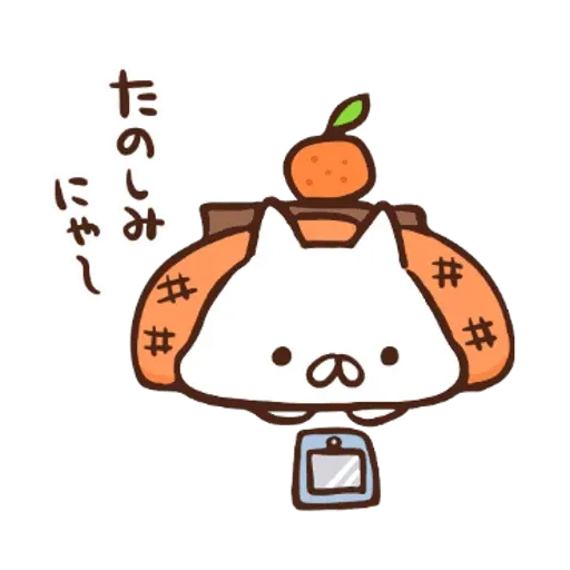 Nekopen Biyori (Fuyu no hi) - Sticker 14