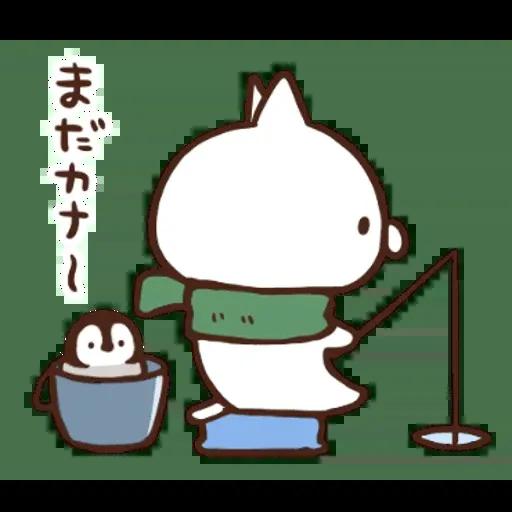 Nekopen Biyori (Fuyu no hi) - Sticker 27