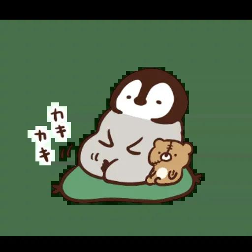 Nekopen Biyori (Fuyu no hi) - Sticker 26