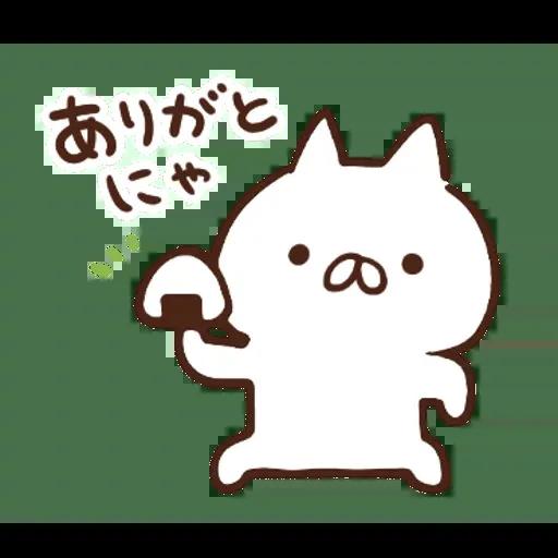 Nekopen Biyori (Fuyu no hi) - Sticker 4