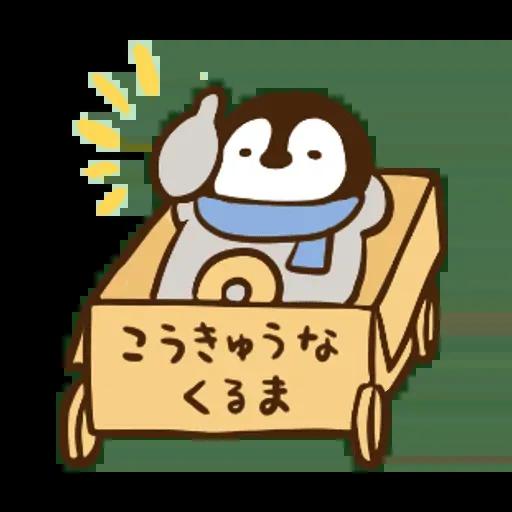Nekopen Biyori (Fuyu no hi) - Sticker 5