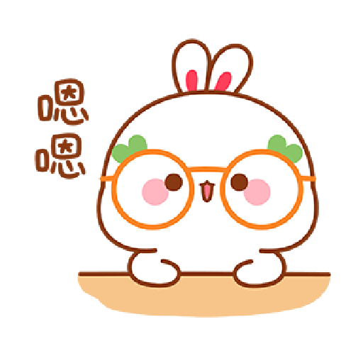 Lovely Tooji 6 - Sticker 19