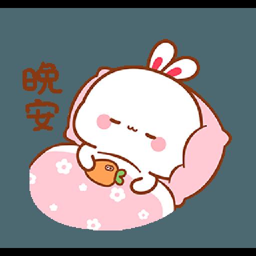 Lovely Tooji 6 - Sticker 9
