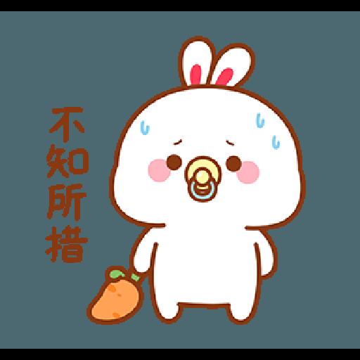 Lovely Tooji 6 - Sticker 20