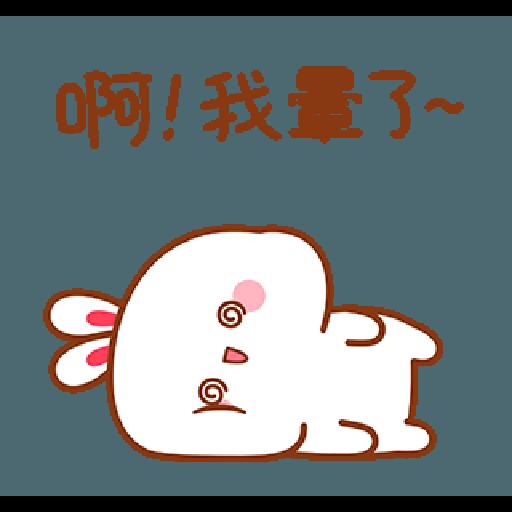 Lovely Tooji 6 - Sticker 17