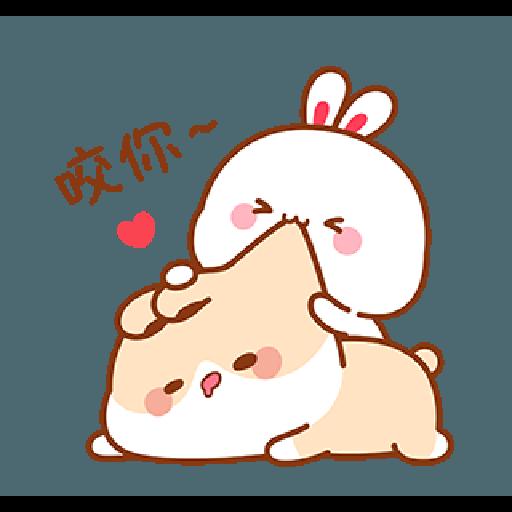 Lovely Tooji 6 - Sticker 24