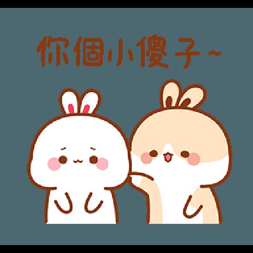 Lovely Tooji 6 - Sticker 18