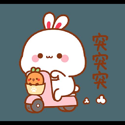 Lovely Tooji 6 - Sticker 11