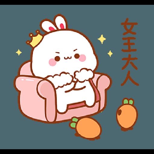 Lovely Tooji 6 - Sticker 10