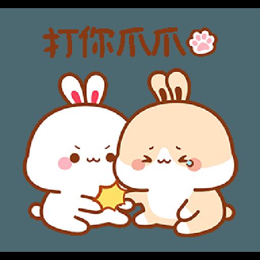 Lovely Tooji 6 - Sticker 6