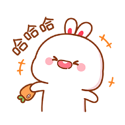 Lovely Tooji 6 - Sticker 14
