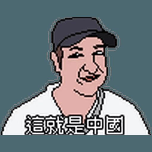 昨日公映2 - Sticker 16