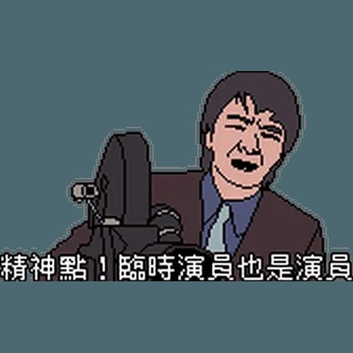昨日公映2 - Sticker 15