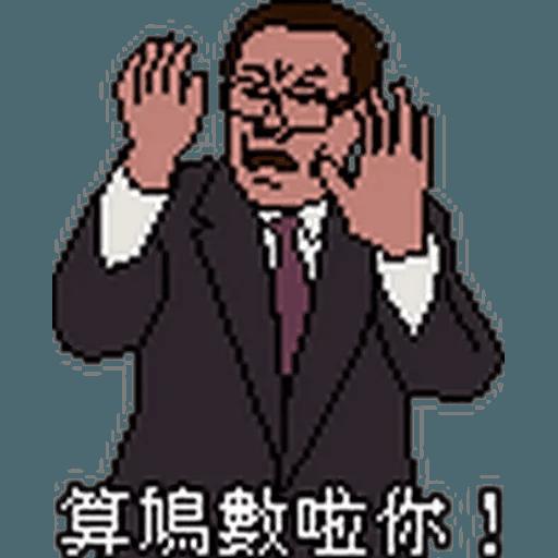 昨日公映2 - Sticker 30