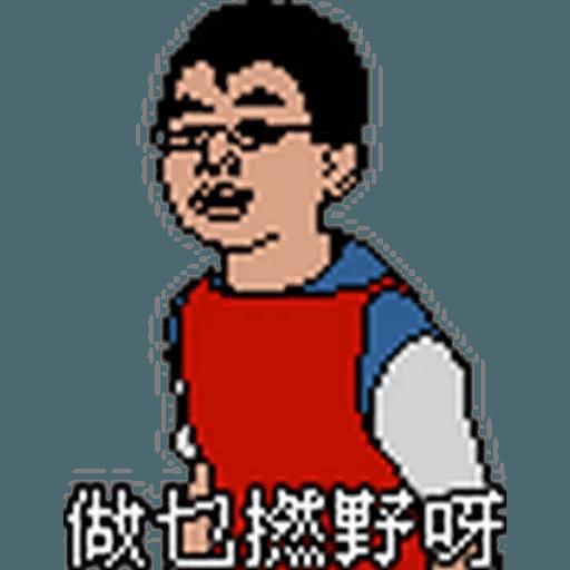 昨日公映2 - Sticker 8