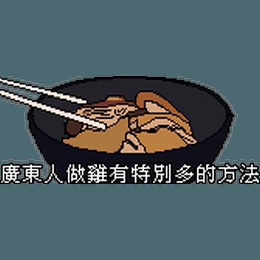 昨日公映2 - Sticker 5